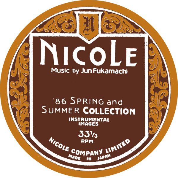 Fukamachi, Jun - Nicole (86 Spring And Summer Collection - Instrumental Images) (LP)