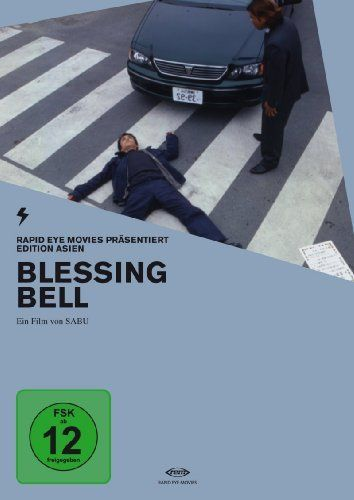 Blessing Bell (Edition Asien)