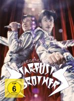 The Legend of the Stardust Brothers (Special Edition) (Blu-ray + DVD)