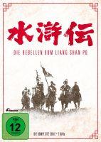 Die Rebellen vom Liang Shan Po