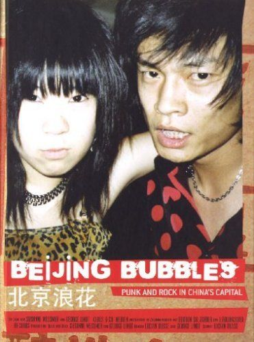 Beijing Bubbles (2DVD+Book)