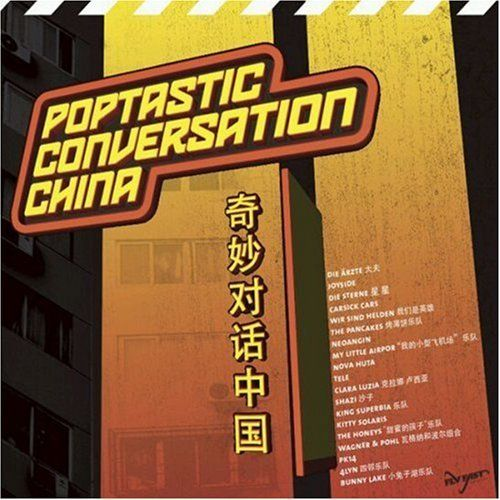 Various - Poptastic Conversations China (2CD+Buch)