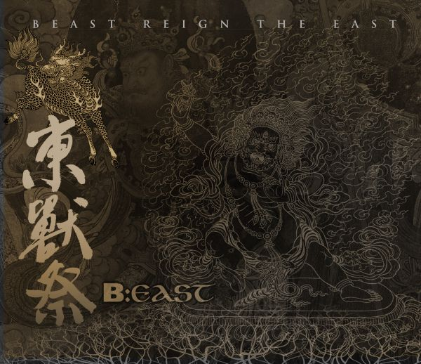 Various - B:East - Beast Reign The East