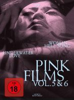 Pink Films Vol. 5 & 6: Woman Hell Song & Underwater Love (Special Edition)