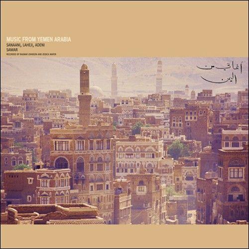 Sanaani, Laheji, Adeni, Samar - Music From Yemen Arabia
