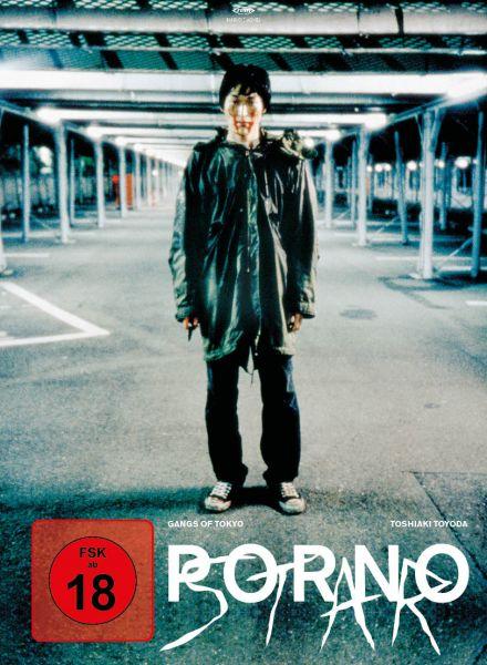 Pornostar - Gangs of Tokyo